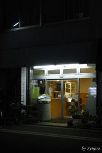 ヨコハマ・ホステル・ヴィレッジ/横浜・寿町周辺